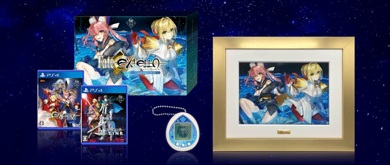 プレイステーション4, ソフト FateEXTELLA Celebration BOX for PlayStation4
