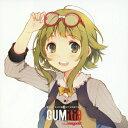 カラオケ 失恋ソング名曲 「GUMI」の「失恋リピーター」を収録したCDのジャケット写真。