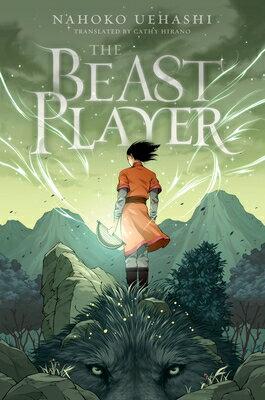 The Beast Player画像