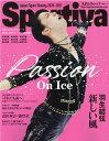 羽生結弦新しい風 日本フィギュアスケート2020-2021シ