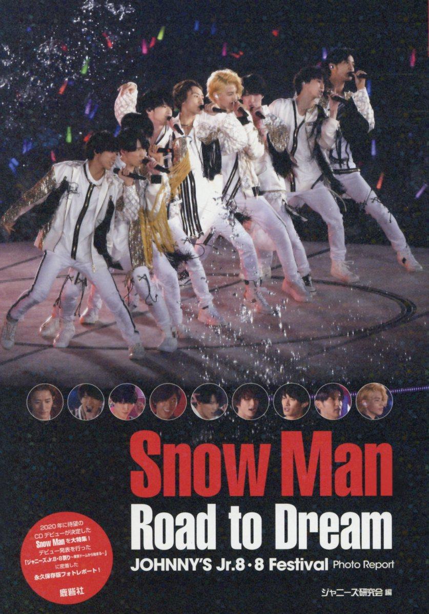 Snow Man Road to Dream画像