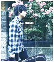 I'm HOME (Deluxe Edition) (CD+Blu-ray) [ 三浦祐太朗 ]