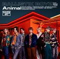 Animal (CD+DVD)