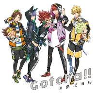 【楽天ブックス限定先着特典】Gotcha!! (初回限定盤 2CD) (缶ミラー付き)