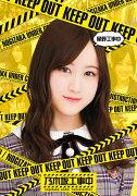 星野工事中【Blu-ray】