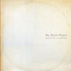 【送料無料】My Back Pages [ 真心ブラザーズ+奥田民生 ]