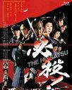 必殺! THE HISSATSU【Blu-ray】 [ 藤田まこと ]