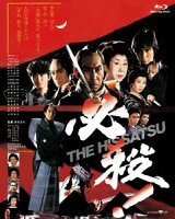 必殺! THE HISSATSU【Blu-ray】