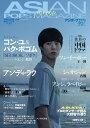 ASIAN POPS MAGAZINE 152号 - 楽天ブックス