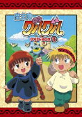 EMOTION the Best 魔法陣グルグル DVD-BOX 1 [ 瀧本富士子 ]