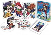 劇場版&OVA スレイヤーズ デジタルリマスターBD-BOX【Blu-ray】