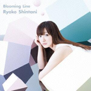 【送料無料】Blooming Line(CD+DVD) [ 新谷良子 ]