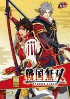 戦国無双 1【Blu-ray】