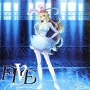 【送料無料】FIVE(数量限定生産)