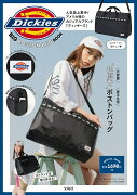 Dickies BIG BOSTON BAG BOOK