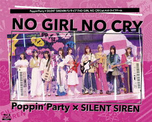 Poppin'Party×SILENT SIREN対バンライブ「NO GIRL NO CRY」atメットライフドーム【Blu-ray】