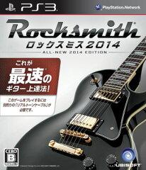 【楽天ブックスならいつでも送料無料】ロックスミス2014 PS3版