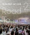 アイドリッシュセブン 1st LIVE「Road To Infinity」 Blu-ray Day2【Blu-ray】