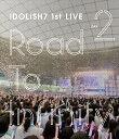アイドリッシュセブン 1st LIVE「Road To Infinity」 Blu-ray Day2【Blu-ray】 [ IDOLiSH7 ]