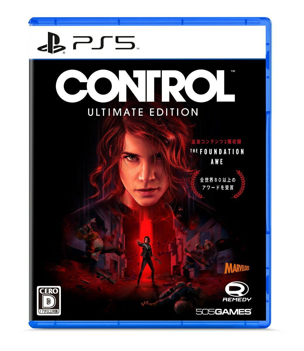 CONTROL アルティメット・エディション PS5版