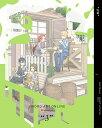 ソードアート・オンライン アリシゼーション 3(完全生産限定版) [ 松岡禎丞 ]