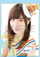 (卓上) 谷真理佳 2016 SKE48 カレンダー【生写真(2種類のうち1種をランダム封入)】