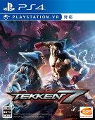 鉄拳7 PS4版