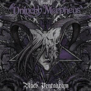 Black Pentagram [ Unlucky Morpheus ]