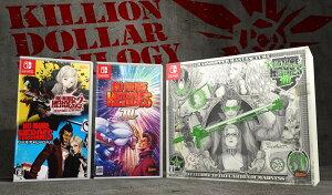 【楽天ブックス限定特典】No More Heroes 3 KILLION DOLLAR TRILOGY 限定版(「INSERT COIN」ダウンロード番号)