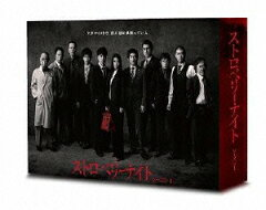 【送料無料】ストロベリーナイト シーズン1 Blu-ray BOX【Blu-ray】