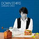 【送料無料】DOWN STAIRS(CD+DVD) [ 小野大輔 ]