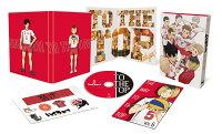 ハイキュー!! TO THE TOP Vol.5【Blu-ray】