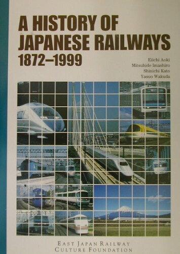 A history of Japanese railways 1872-1999 [ 青木栄一 ]