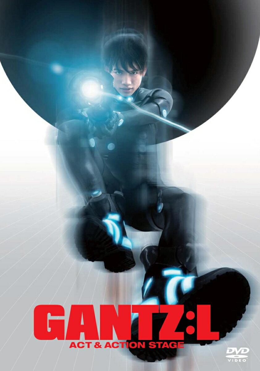 舞台「GANTZ:L」-ACT&ACTION STAGE-画像