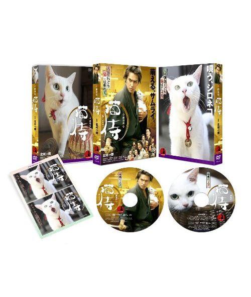 劇場版「猫侍」