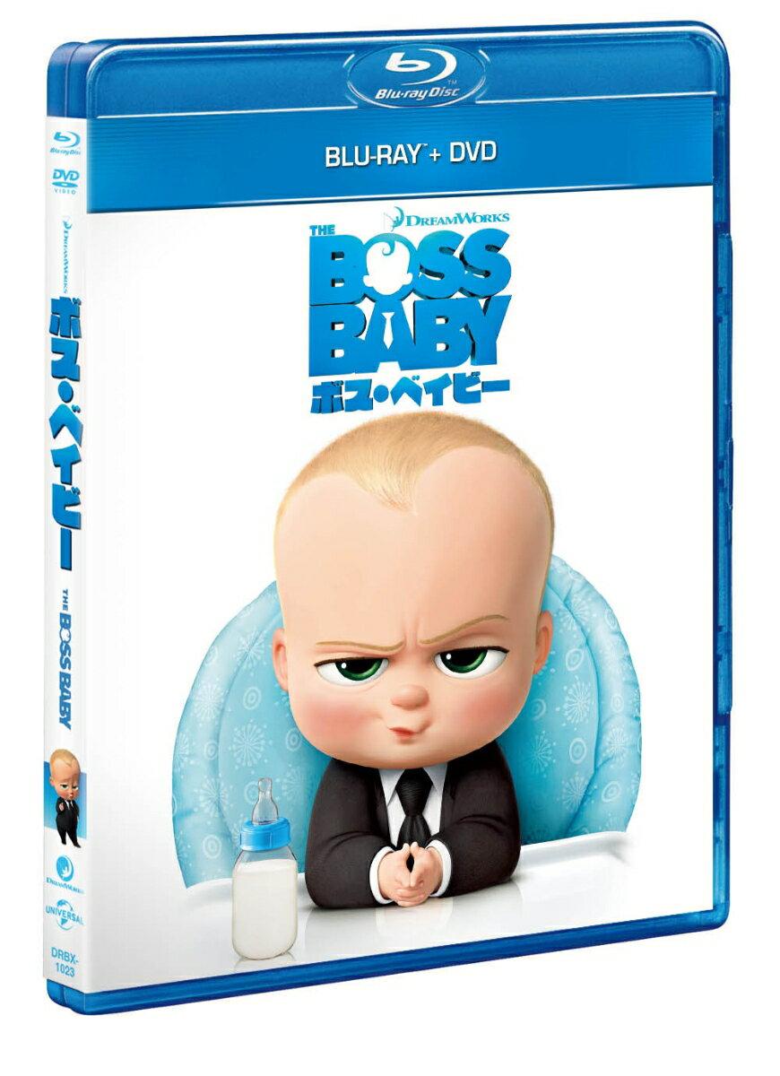 ボス・ベイビー ブルーレイ+DVDセット【Blu-ray】