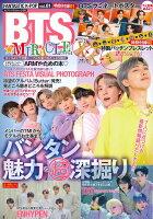FANTASTIC K-POP VOL.1 BTS☆MIRACLE
