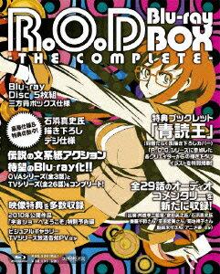 R.O.D -THE COMPLETE- Blu-ray BOX【完全生産限定】【Blu-ray】画像