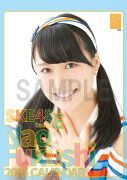 [SOLD OUT](卓上) 福士奈央 2016 SKE48 カレンダー