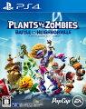 Plants vs. Zombies ネイバービルの戦いの画像