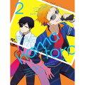 ハマトラ 2巻 【Blu-ray】