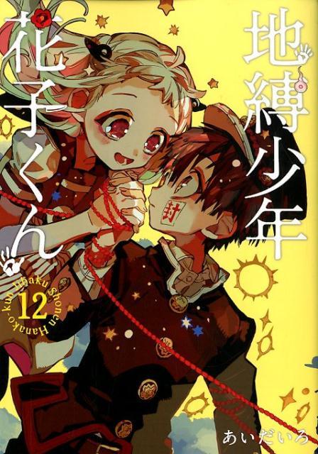 コミック, 青年 12 G