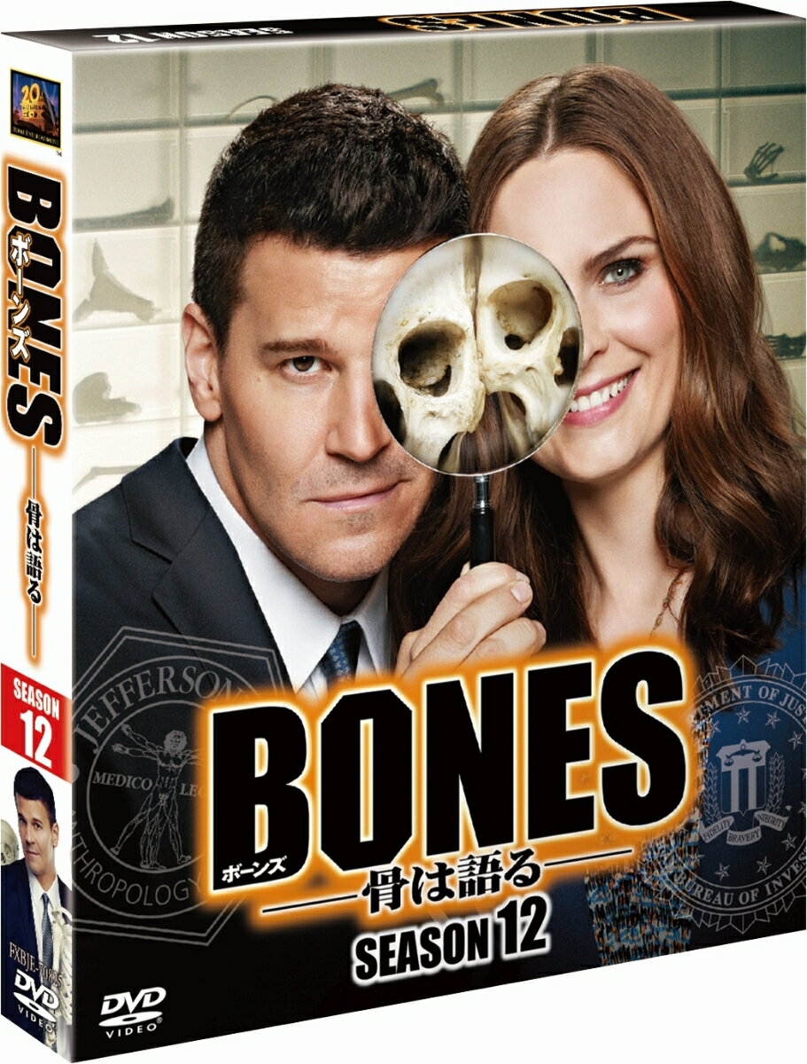 BONES-骨は語るー シーズン12 SEASONS コンパクト・ボックス