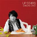 【送料無料】UP STAIRS(CD+DVD) [ 小野大輔 ]
