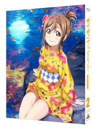 ラブライブ!サンシャイン!! 2nd Season Blu-ray 2 特装限定版