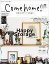 Come home! vol.62 (私のカントリー別冊) [ 住まいと暮らしの雑誌編集部 ]
