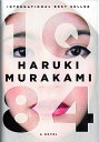 1Q84 1Q84 [ Haruki Murakami ]