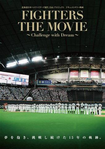 北海道日本ハムファイターズ誕生15thプロジェクト ドキュメンタリー映画 FIGHTERS THE MOVIE 〜Challenge with Dream〜【Blu-ray】