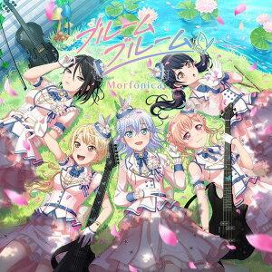ブルームブルーム【Blu-ray付生産限定盤】