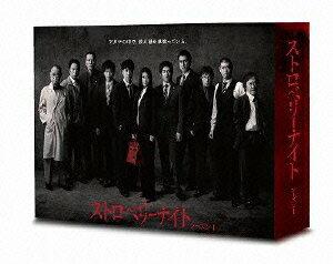 【送料無料】ストロベリーナイト シーズン1 DVD-BOX [ 竹内結子 ]